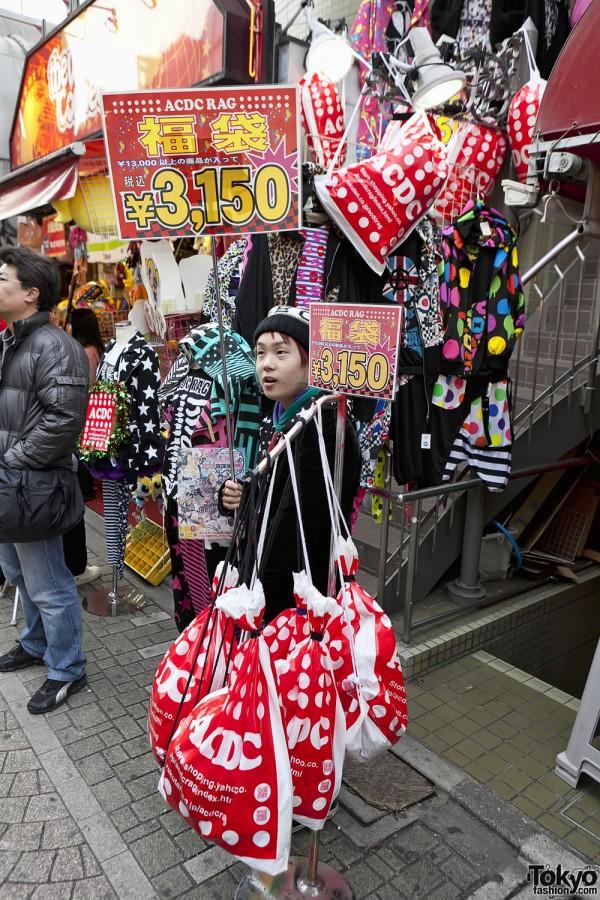 Harajuku Fukubukuro Lucky Bags (66)