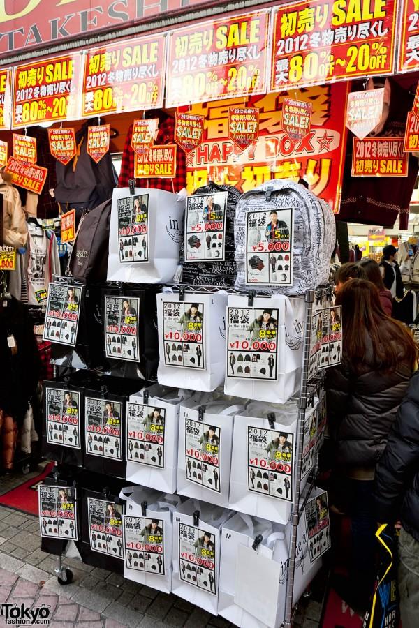 Harajuku Fukubukuro Lucky Bags (70)
