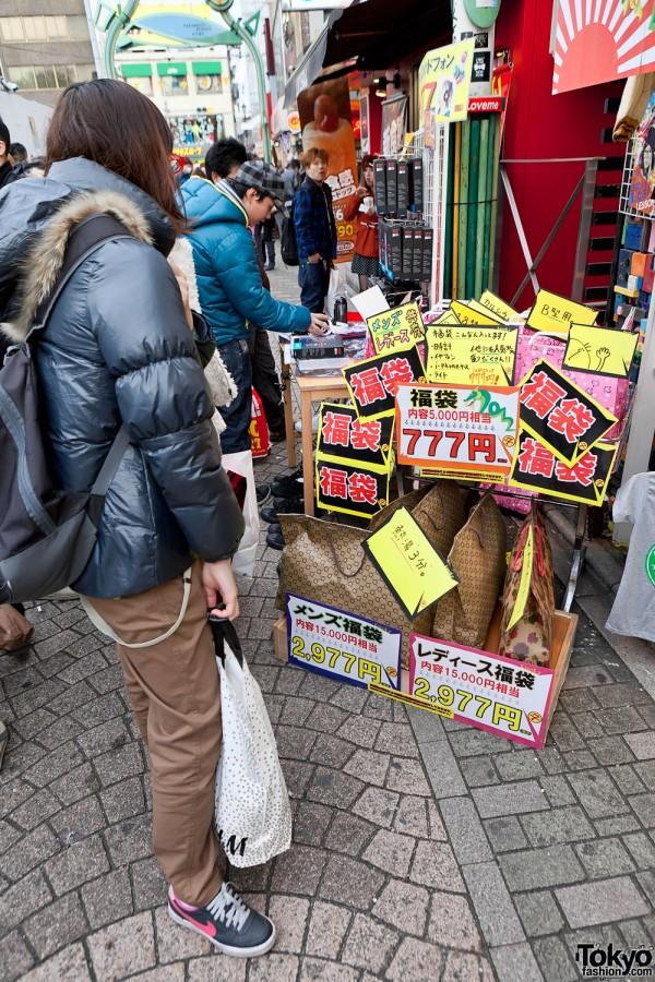 Harajuku Fukubukuro Lucky Bags (71)