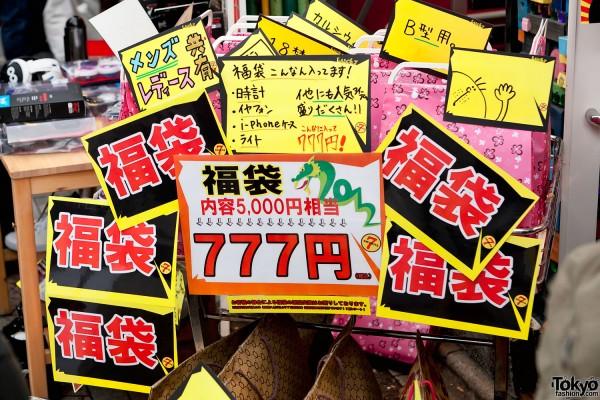 Harajuku Fukubukuro Lucky Bags (72)
