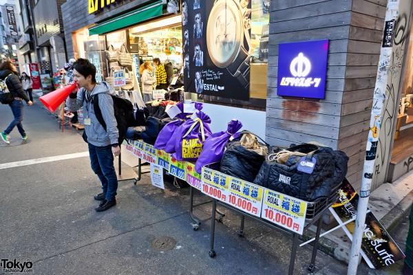 Harajuku Fukubukuro Lucky Bags (79)