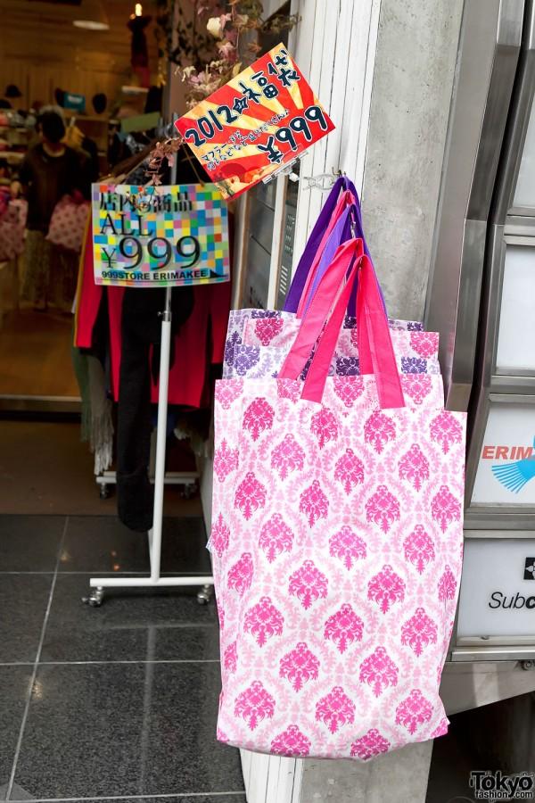 Harajuku Fukubukuro Lucky Bags (84)