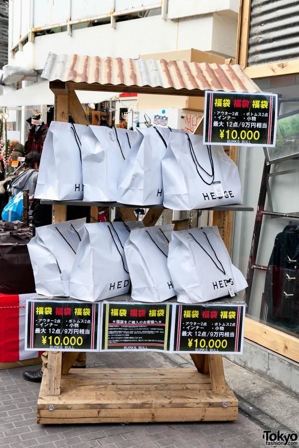 Harajuku Fukubukuro Lucky Bags (124)