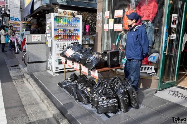 Harajuku Fukubukuro Lucky Bags (138)