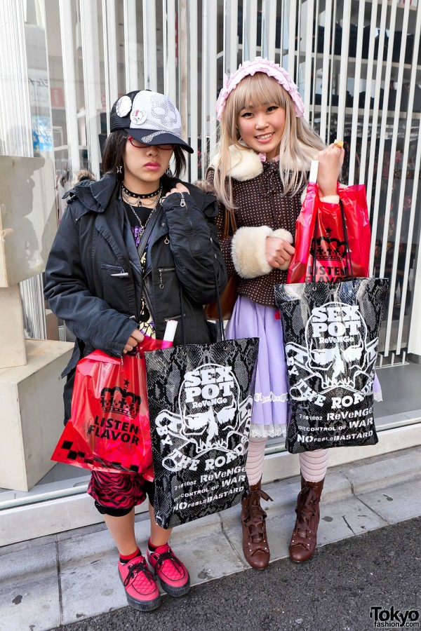 Harajuku Fukubukuro Lucky Bags (141)