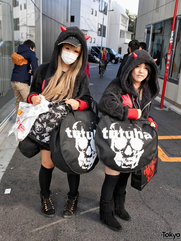 Harajuku Fukubukuro Lucky Bags (142)