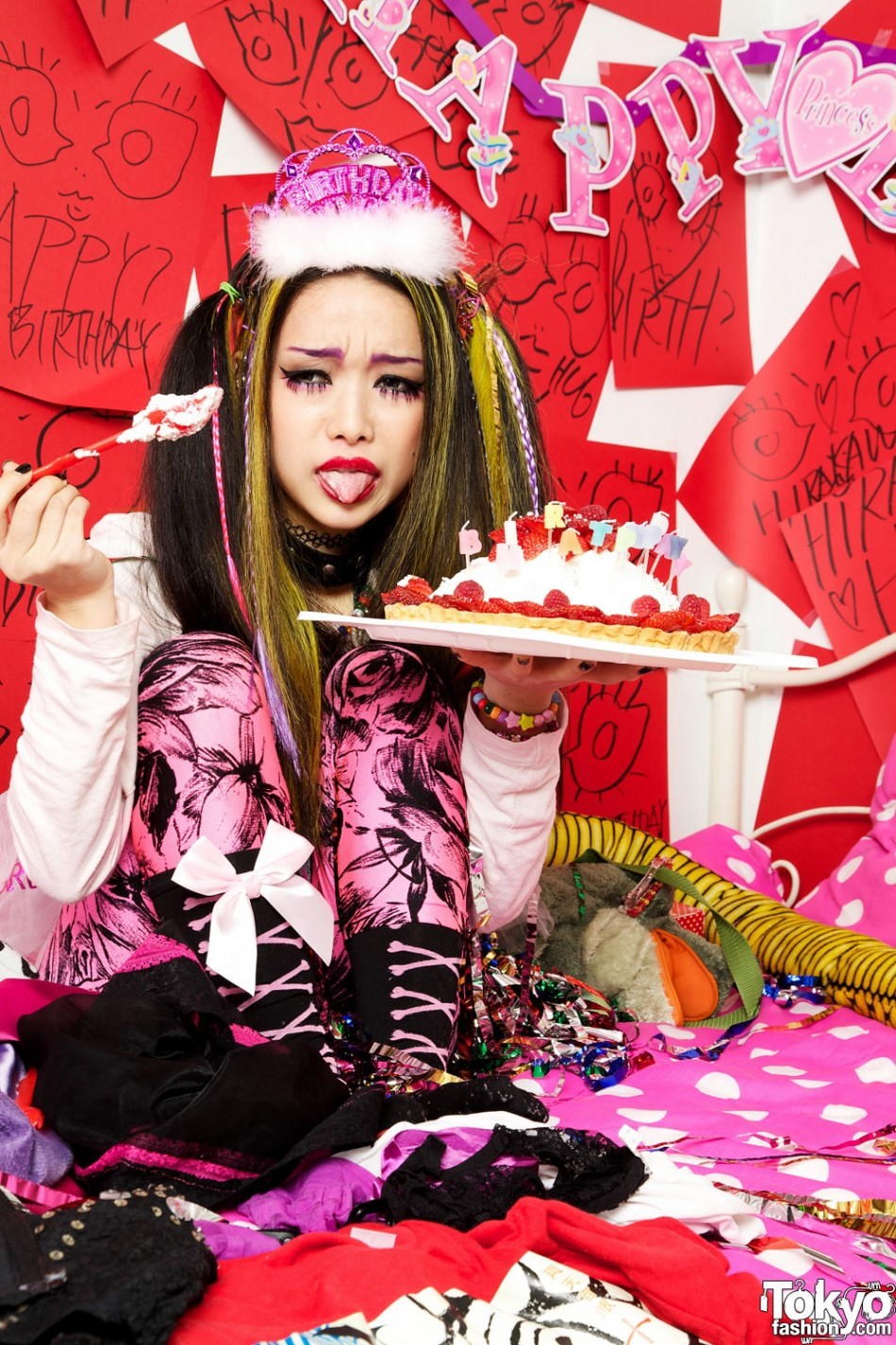 Hirari Ikeda - Happy Birthday to Me (22)