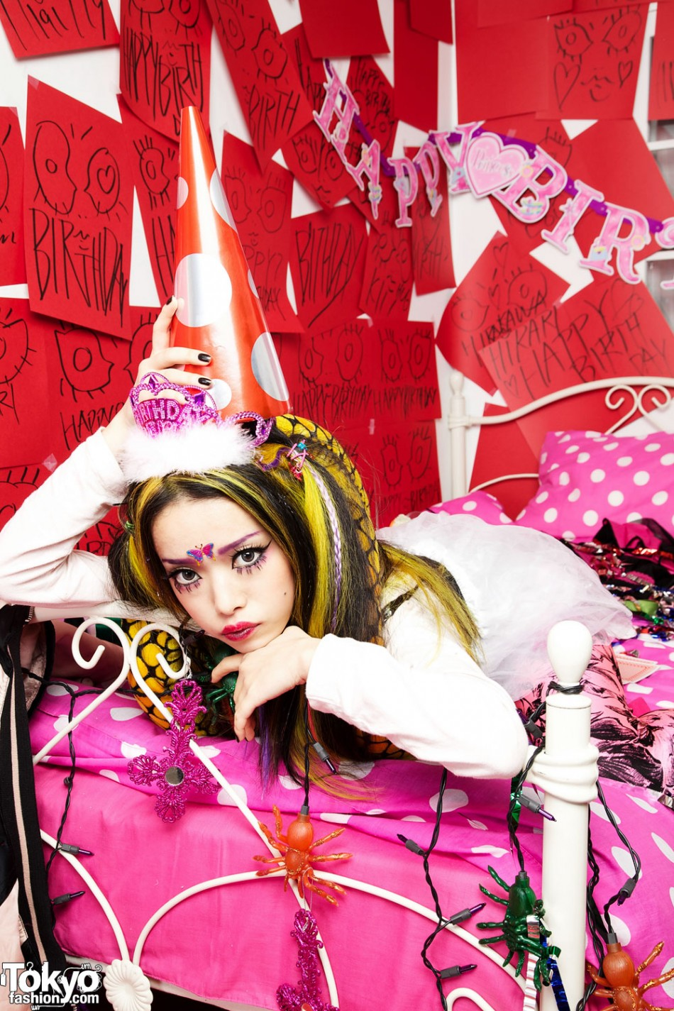 Hirari Ikeda - Happy Birthday to Me (38)