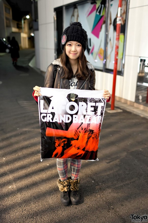 LaForet Harajuku Grand Bazar Winter 2012 (27)