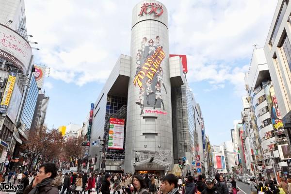 Fukubukuro in Shibuya (1)