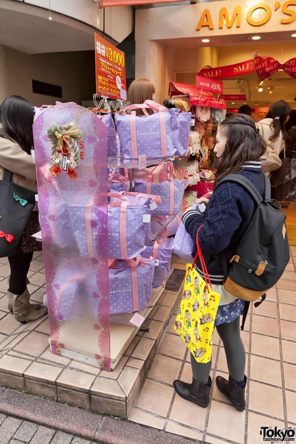 Fukubukuro in Shibuya (79)