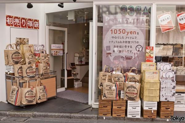 Fukubukuro in Shibuya (84)