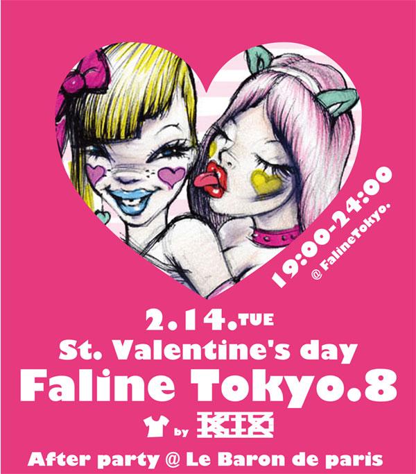 Faline Tokyo 8th Anniversary
