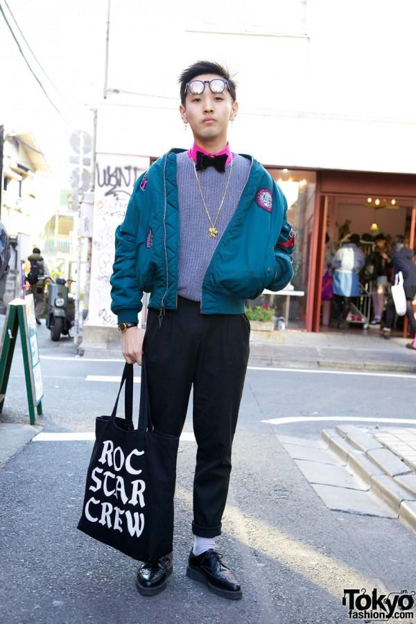 Cool Cats x Alpha Industries Jacket, Pink Shirt & Bowtie