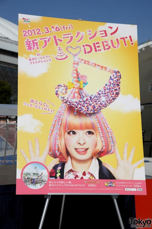 Kyary Pamyu Pamyu Tokyo Dome City (1)