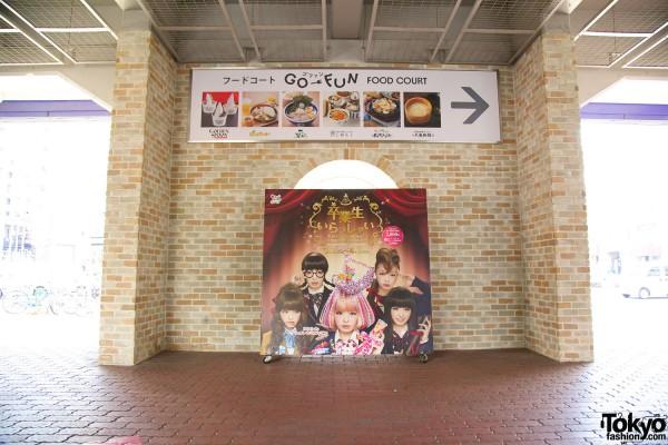 Kyary Pamyu Pamyu Tokyo Dome City (42)