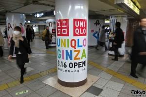 Uniqlo Ginza Grand Opening