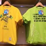Uniqlo Ginza UT T-Shirts (9)