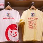 Uniqlo Ginza UT T-Shirts (12)
