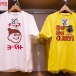 Uniqlo Ginza UT T-Shirts (13)