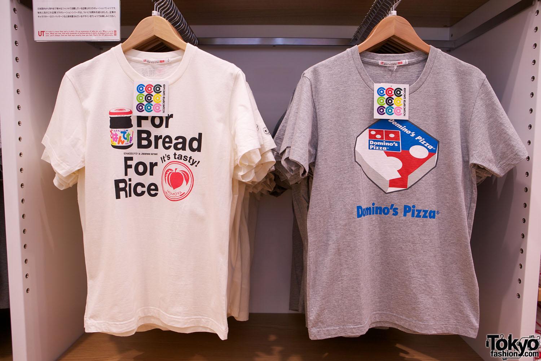 Uniqlo Ginza Ut T Shirts 16 Tokyo Fashion News