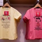 Uniqlo Ginza UT T-Shirts (35)