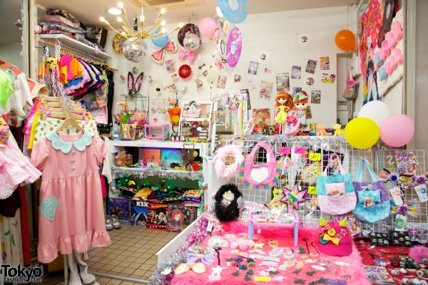 Broken Doll Shop