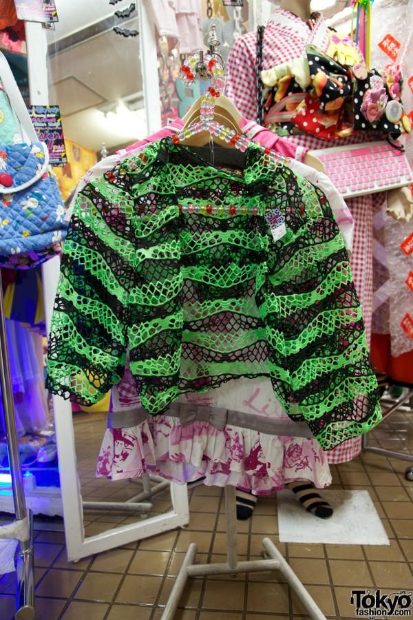Broken Doll Fashion Brand Japan (44)