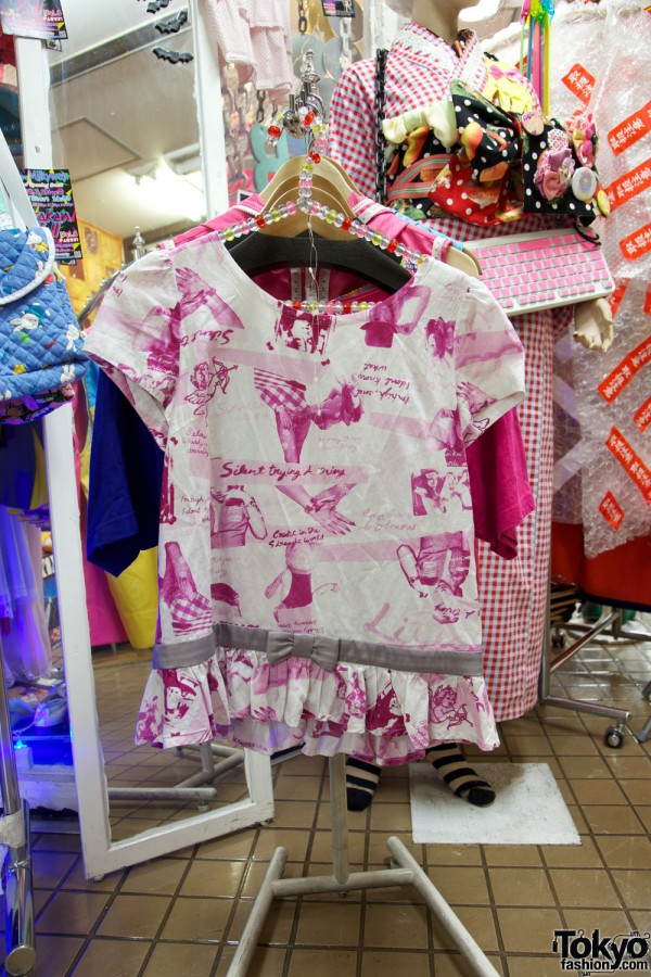 Broken Doll Fashion Brand Japan (46)