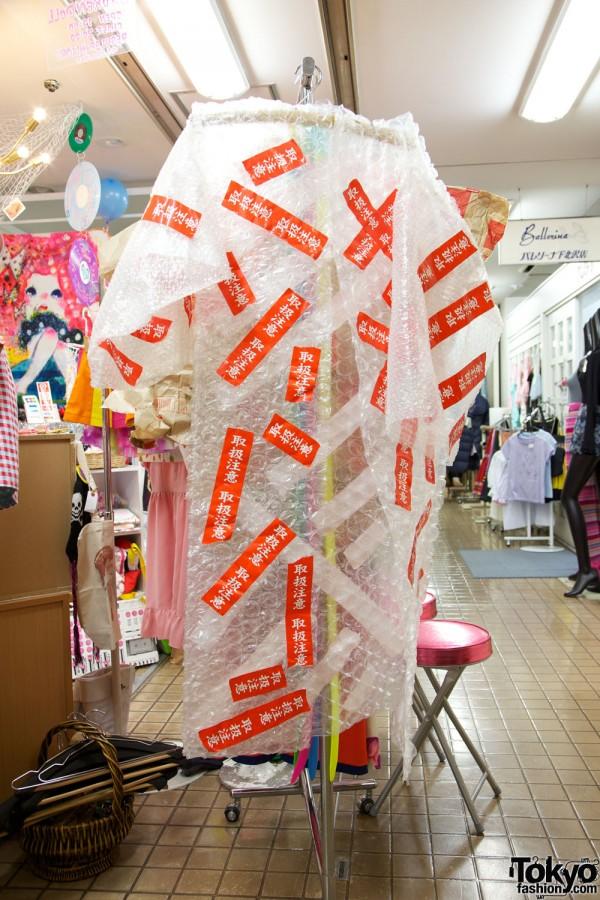 Broken Doll Fashion Brand Japan (53)