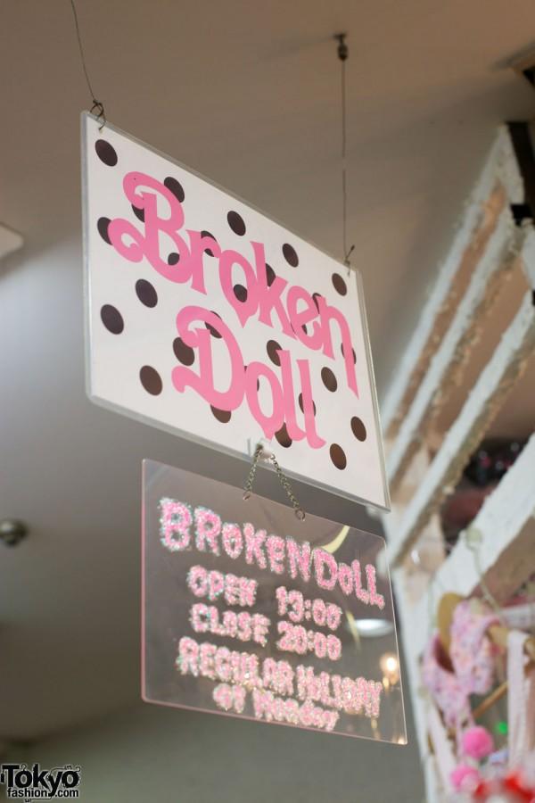 Broken Doll Fashion Brand Japan (68)