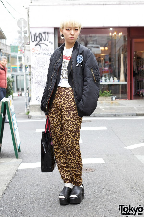 Berberjin Animal Print Pants & Puffy Jacket
