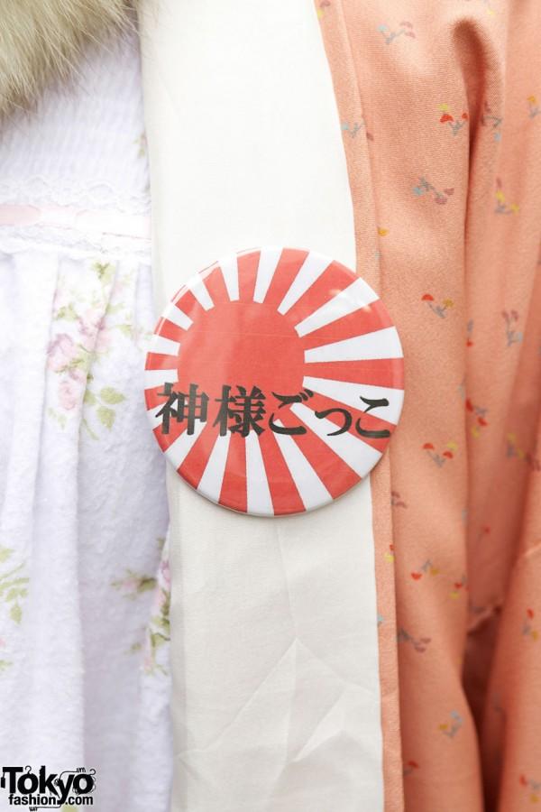 Japanese button on kimono in Harajuku