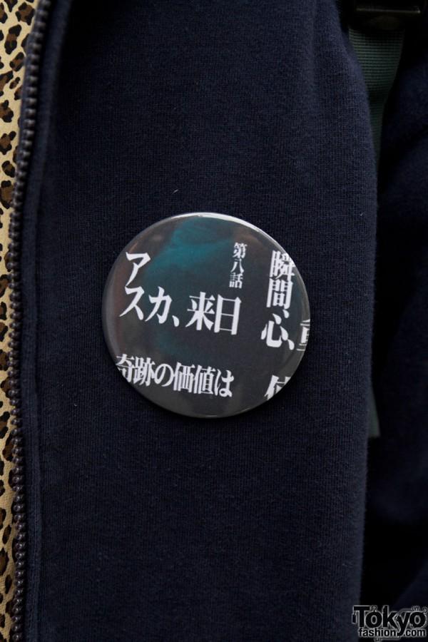 Kakavaka button in Harajuku