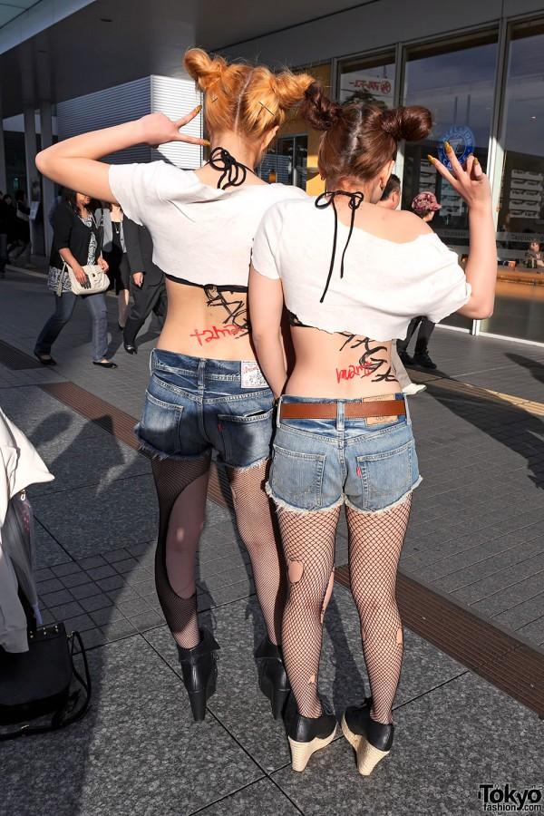 Lady Gaga Fan Fashion in Japan (109)