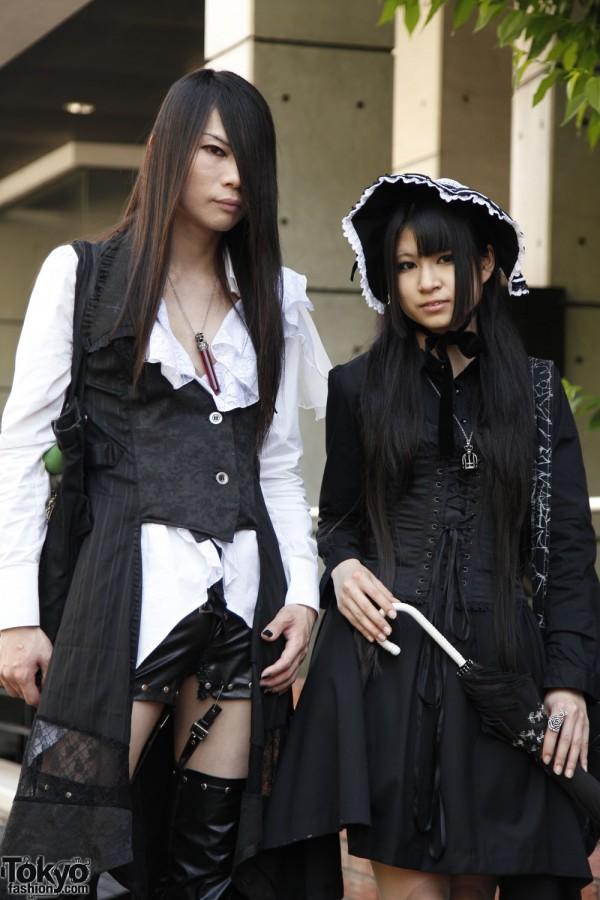 Harajuku Fashion Walk Street Snaps 10 (24)