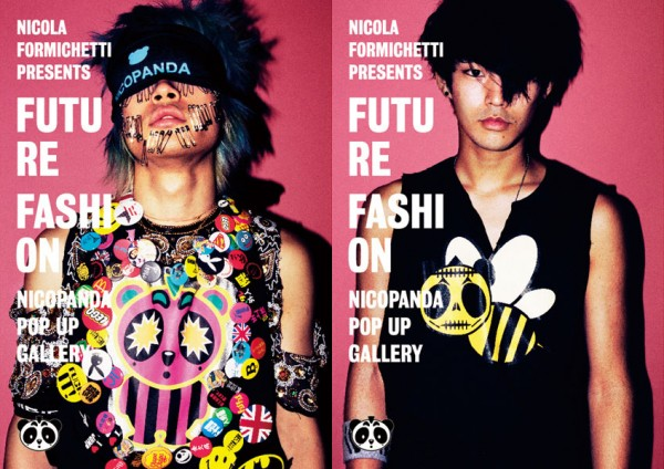 NICOPANDA Popup Shop and Gallery Tokyo