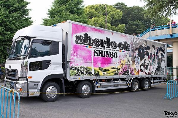 Shinee World 2012 Tokyo (9)