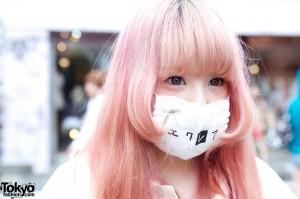 Girl W Face Mask In Harajuku Tokyo Fashion News