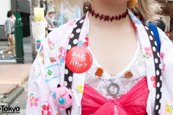 Happi coat & Japanese button