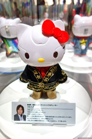 Kittyrobot x Hello Kitty (60)