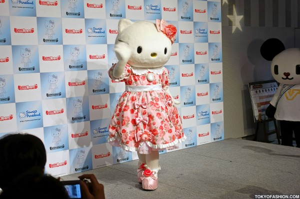 Kitty Robot by Hello Kitty