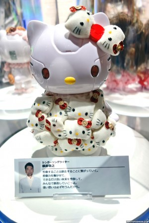 Kittyrobot x Hello Kitty (99)