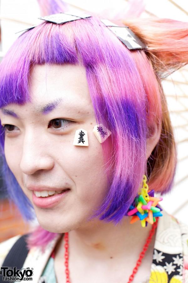 Colorful Men's Harajuku Hairstyle