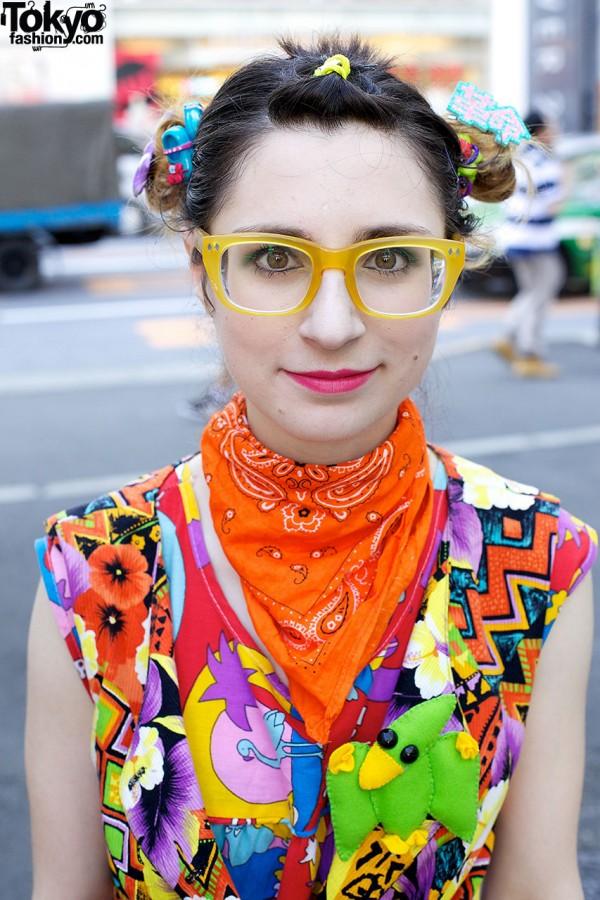 Glasses & Colorful Thank You Mart Vest