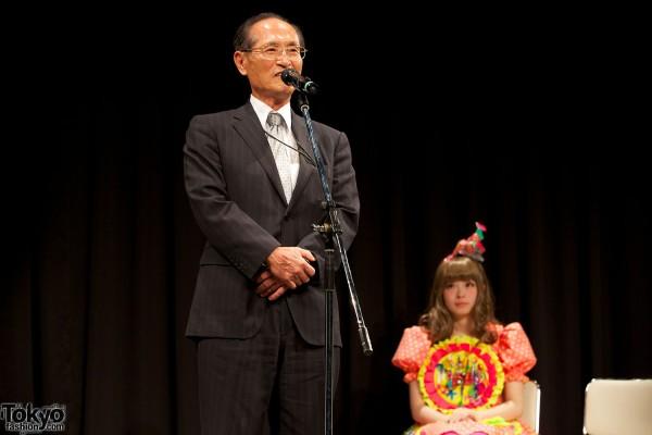 Kyary Pamyu Pamyu Harajuku Kawaii Ambassador (70)
