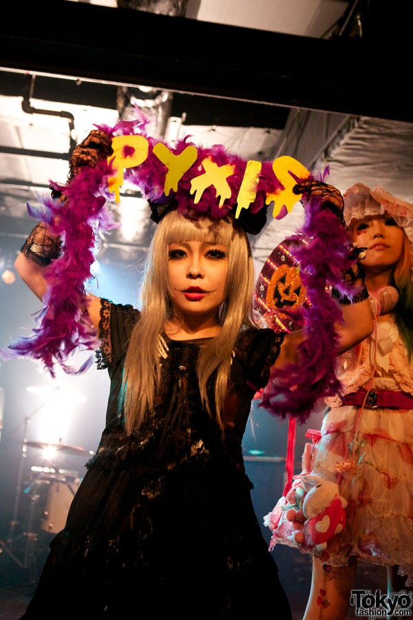 Harajuku Halloween Party by Pop N Cute (13)