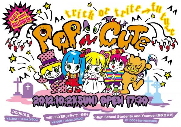 Harajuku Halloween by Pop N Cute 2012 (28)