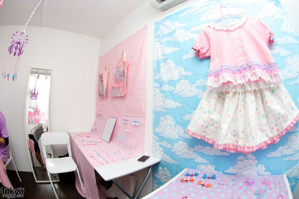 Fairy Kei Fashion From the Streets of Harajuku – Strawberry Planet & Mello Brand Profiles