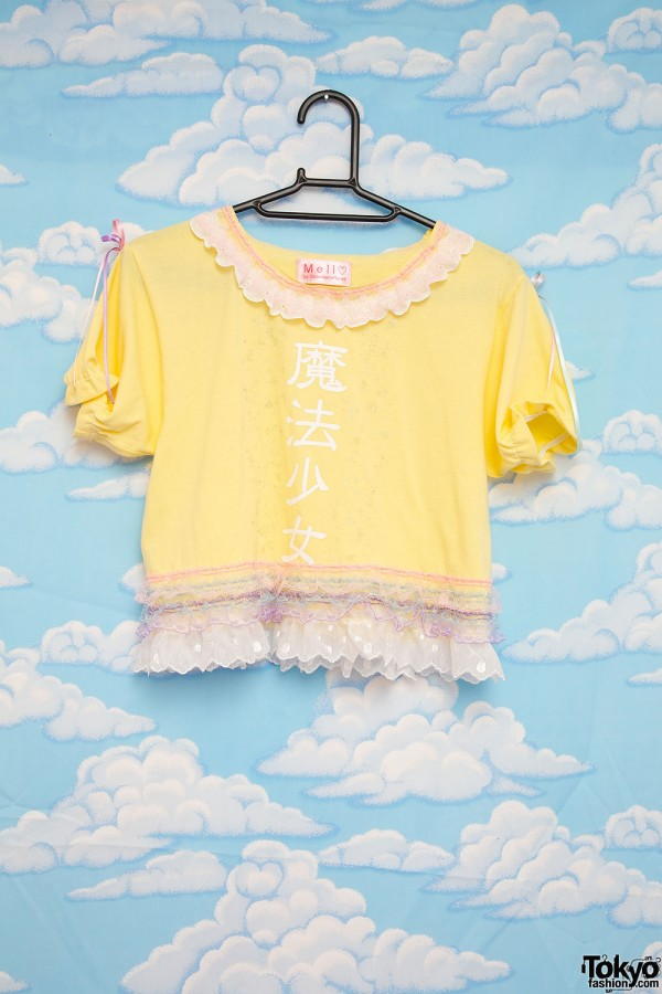 Fairy Kei Fashion Brand Strawberry Planet (14)